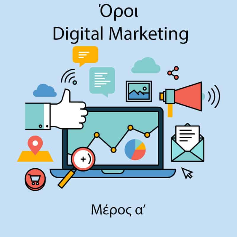 Oroi Digital Marketing